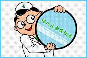 宿迁癫痫病医院